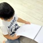高齢の父親から生まれた子どもは自閉症やADHDになりやすい?