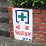 パニックになる人も?熊本の地震で被災した発達障害者、支援や配慮が必要