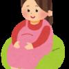 妊娠中にビタミンDを摂取すると、子どもがADHDになりにくい?デンマークの調査